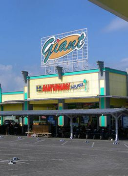 Giant Hypermarket Banyuwangi