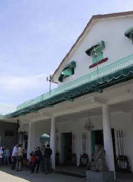 Sanggar Gubug Wayang Yensen Project